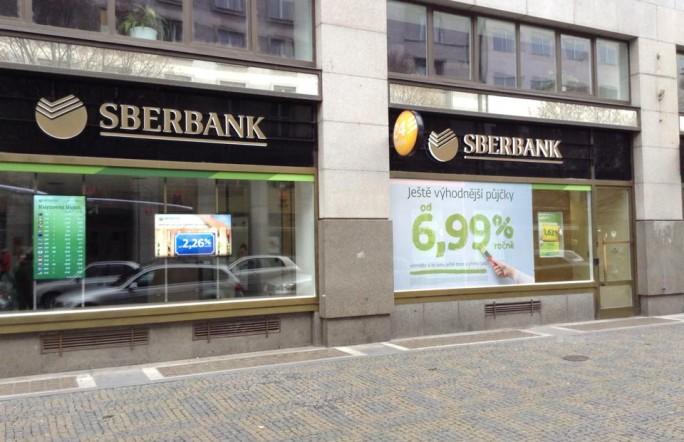 Сбербанк предлагает ипотеку под 2,26% годовых в Чехии