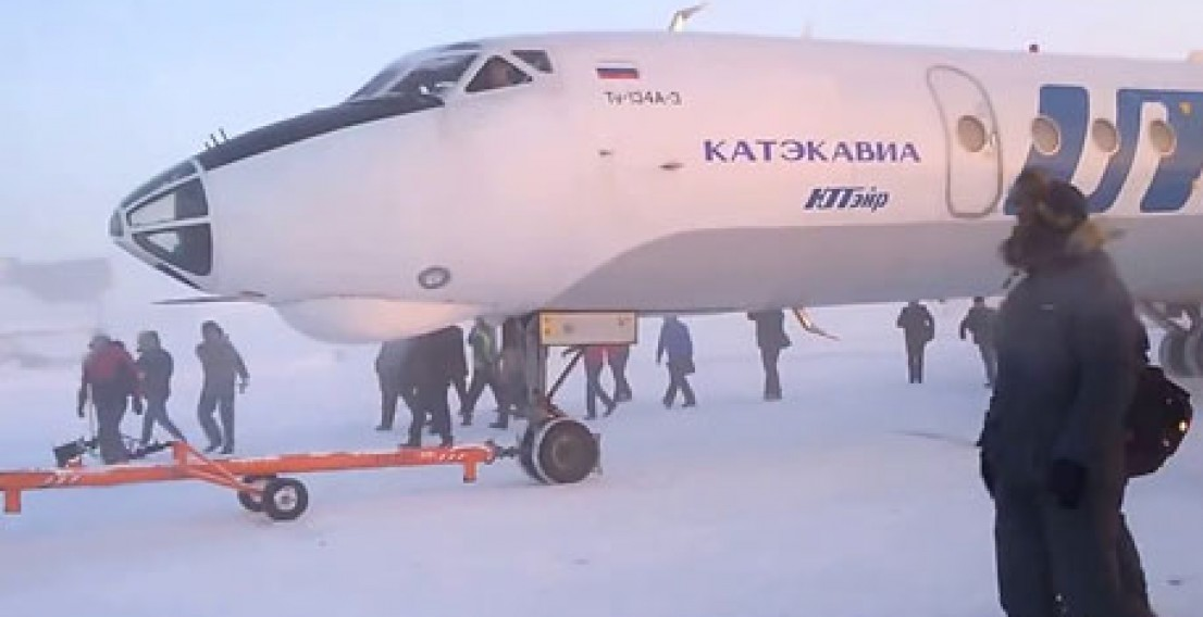 В авиакомпании «Катэкавиа» объяснили ситуацию с «замёрзшим» Ту-134