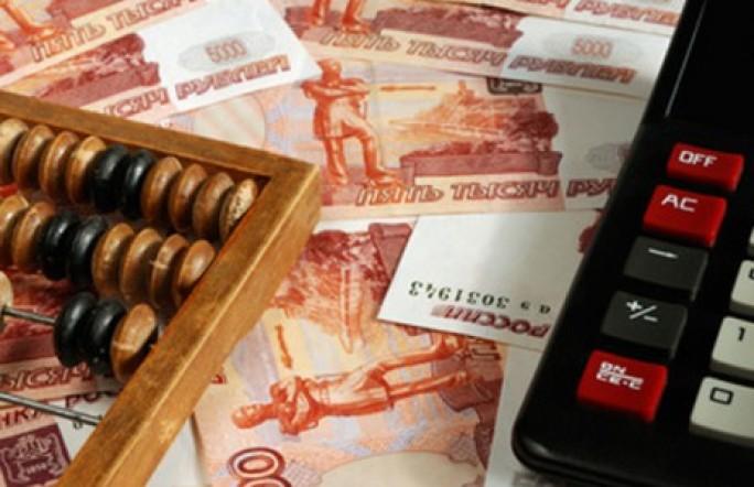 Банк России повысил ключевую ставку