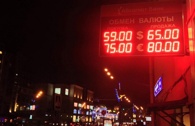 Банки скупают уличные табло курсов валют