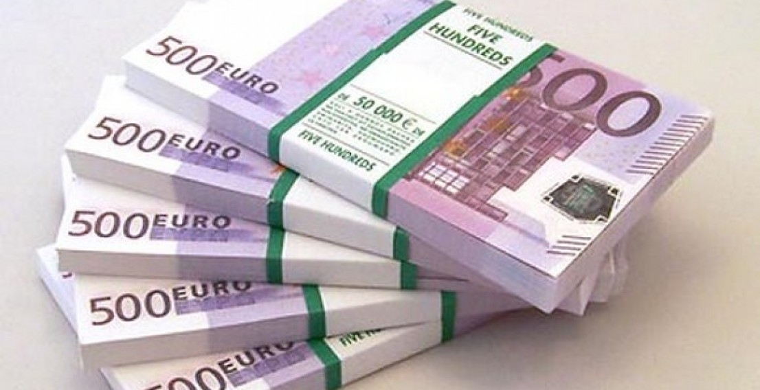 Евро поднялся до 65,21 руб./€