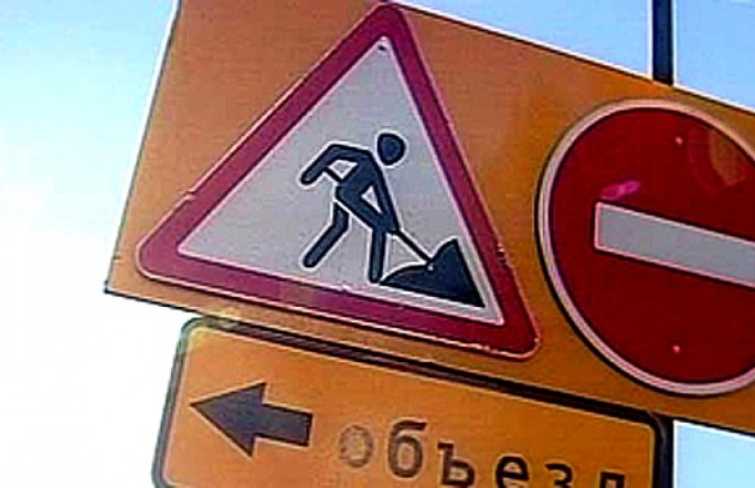 По улице Елизарова ограничено движение транспорта