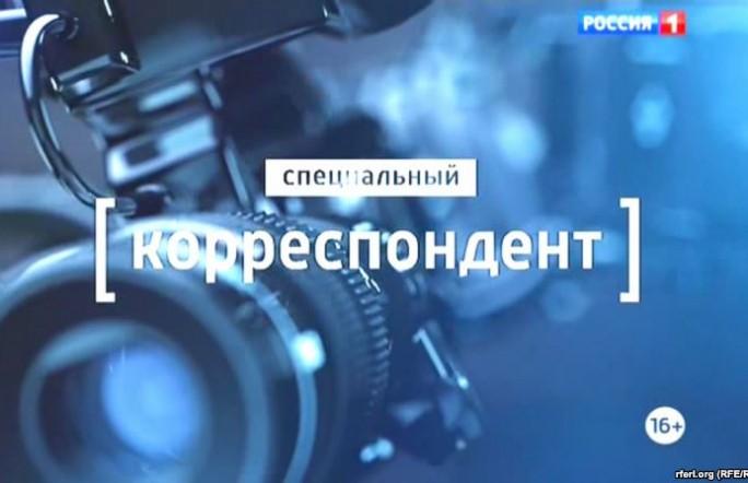 Американская компания «Fathead» подаёт в суд на телеканал «Россия–1»