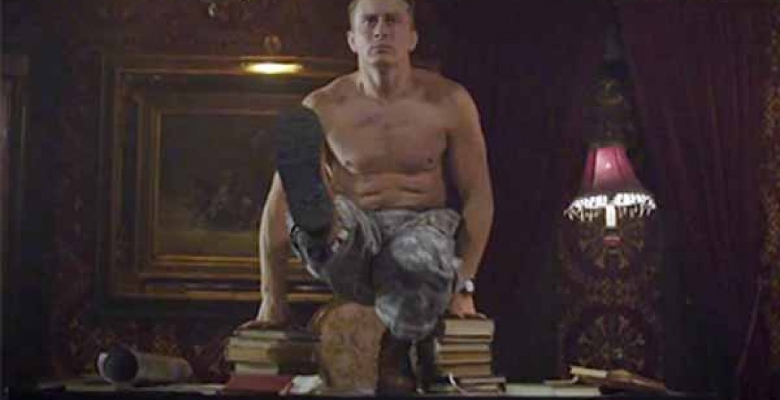 Видео «Танцуй, Владимир Путин!» набрало более 1 млн просмотров в сети