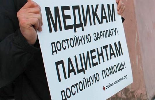 Якушев признал снижение зарплат врачам Тюмени