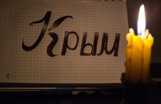 Сегодня в полдень Крым вновь останется без электроэнергии