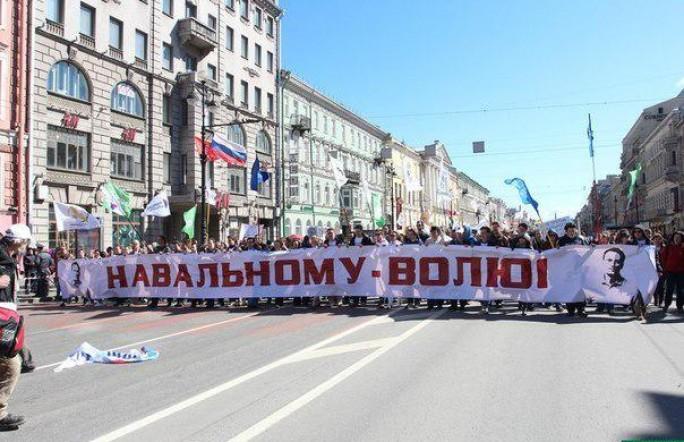В Москве состоится акция в поддержку Навального