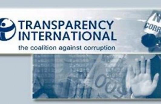 Россия заняла 136 -е место в рейтинге коррупции Transparency International