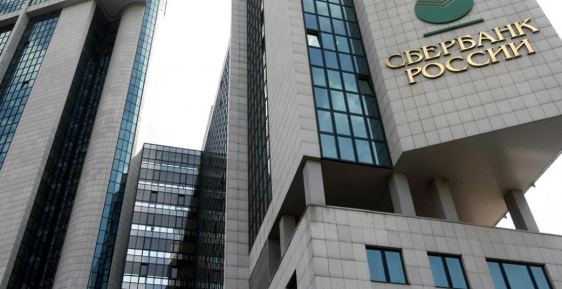 Сбербанк может повысить среднюю ставку по ипотеке до 15%.