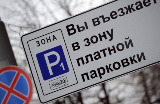 В центре Тюмени будет платная парковка