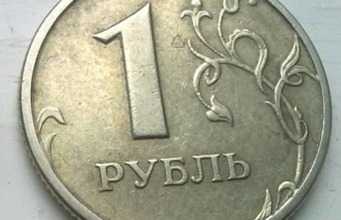 Рубль вновь начал дешеветь во время пресс-конференции Путина
