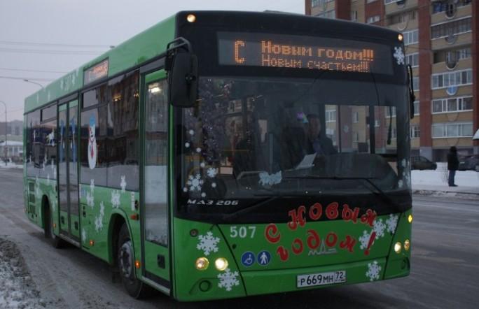 В праздничные дни автобусы будут работать по расписаниям воскресенья