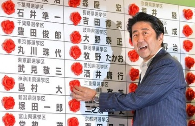Парламентские выборы в Японии выиграла партия Синдзо Абэ