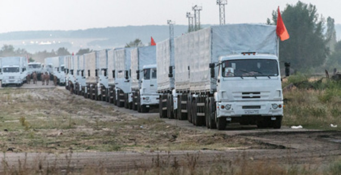 Путинские конвои: оружие или гуманитарная помощь?