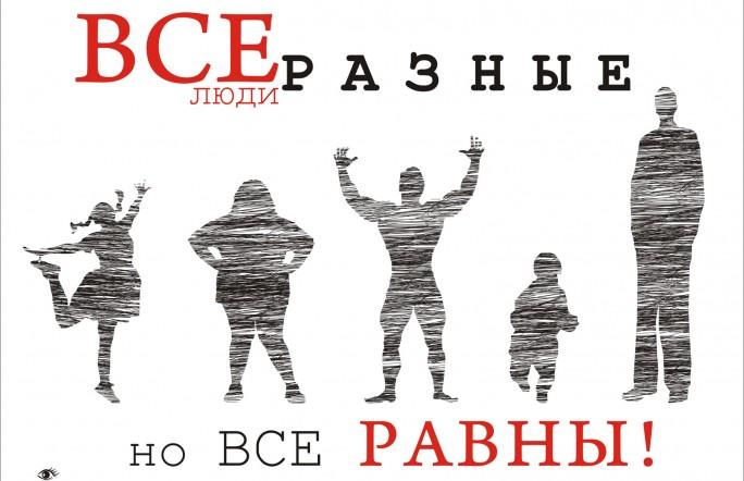 Тюменцы примут участие в конкурсе по разработке социальной рекламы