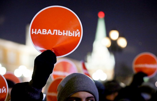 «Новый год без Путина!»: как в Москве прошёл митинг