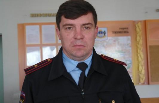 В Тюмени экс-командира полка ДПС посадили за получение взяток