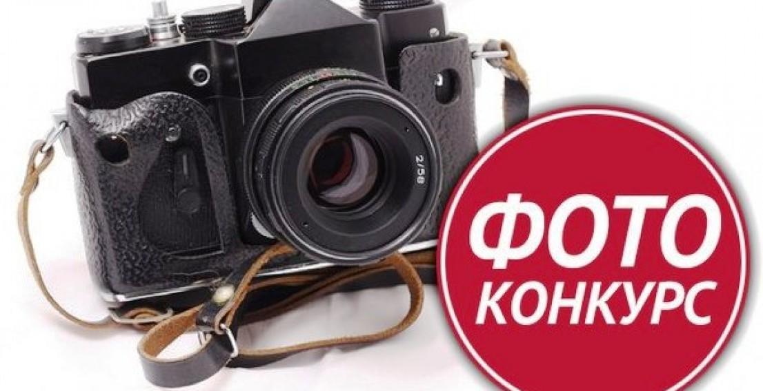В Тюмени начался фотоконкурс «Здоровая семья» для младших школьников