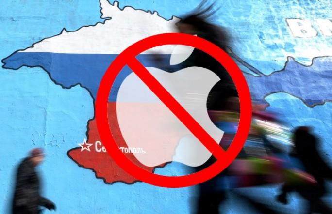 В Крыму Apple заблокировала аккаунты разработчиков