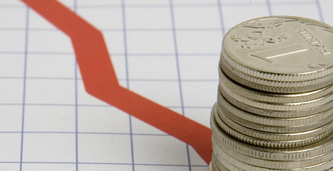 Центральный банк снизил ключевую ставку до 15%