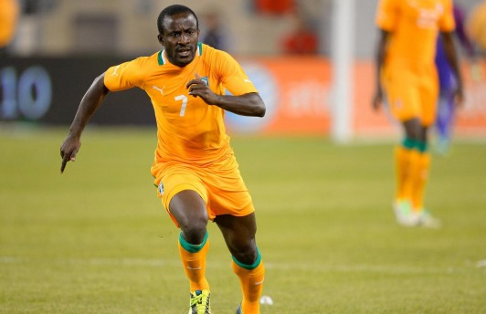 Сборная Кот-д'Ивуара выиграла у команды Ганы