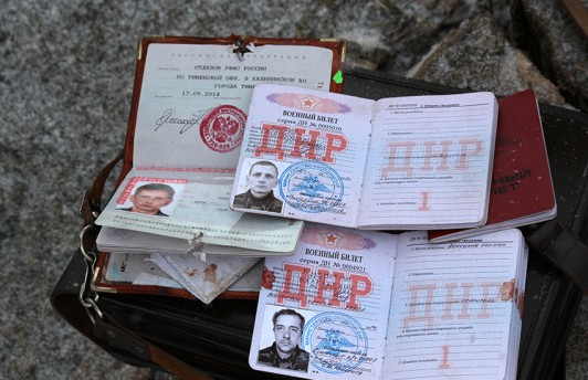 Доказательства присутствия российских войск на Украине