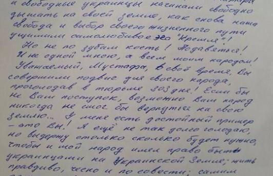 Мустафа Джемилев призвал лётчицу Савченко прекратить голодовку в тюрьме