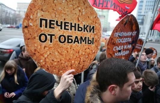 «Антимайдановцы» провели пикет у офиса радио «Свобода»