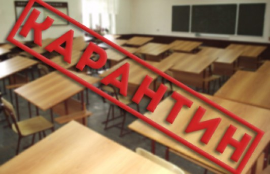 Все тюменские школы закрыты на карантин