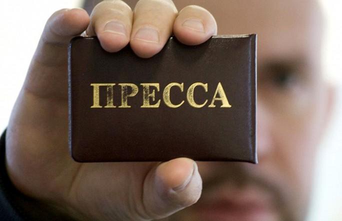 Издание «Justmedia» и агентство «Новый регион» обвиняют в антикоррупционных расследованиях