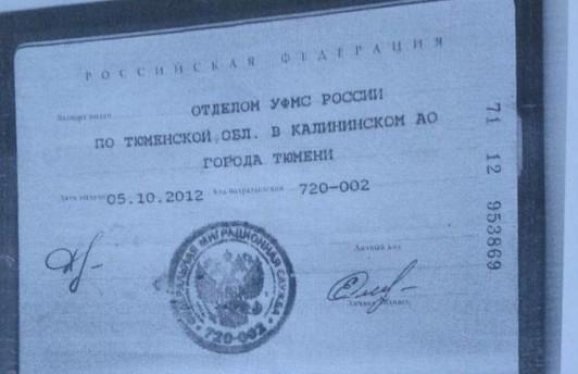 На Донбассе уничтожен террорист из Тюмени