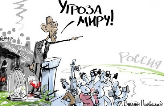 Автор карикатуры Виталий Подвицкий