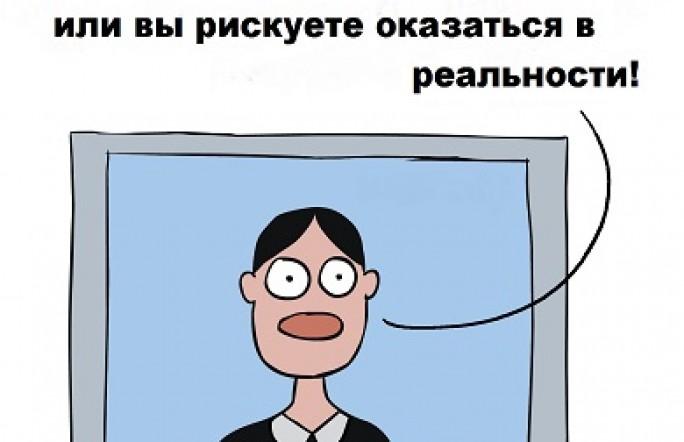 Автор карикатуры Сергей Ёлкин