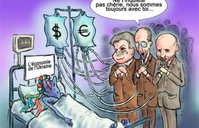 Французская карикатура про экономику Украины