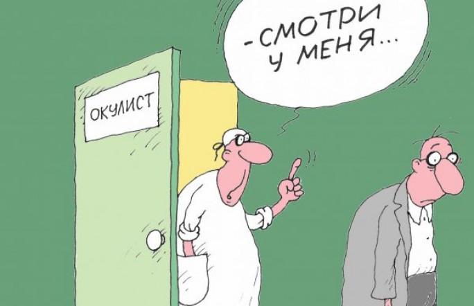 Автор карикатуры Михаил Ларичев