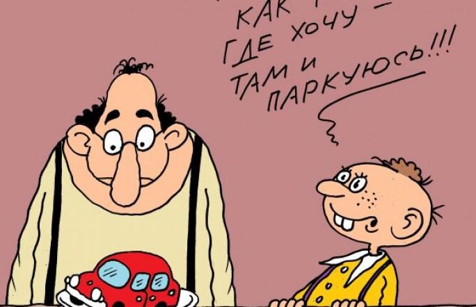 Карикатура. Автор М. Ларичев