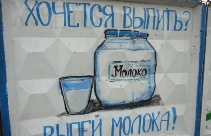 В столице запретили продажу алкогольных энергетиков