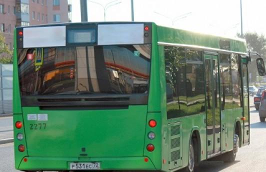 В Тюмени, по ул. Энергетиков, появилась новая остановка «Пригородный рынок»
