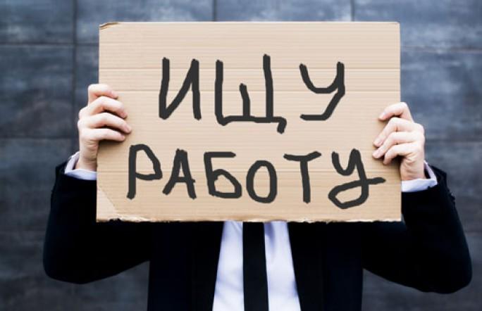 В Тюменской области растёт число безработных
