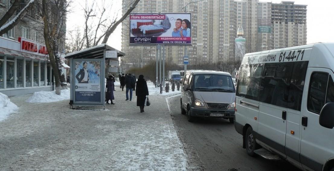 В Тюмени маршрутка №73 не будет останавливаться на «Кардиоцентре»