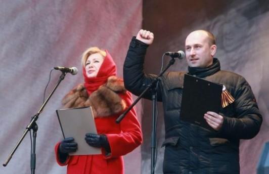 За участие в «Антимайдане» певица Вика Цыганова получила денежное вознаграждение
