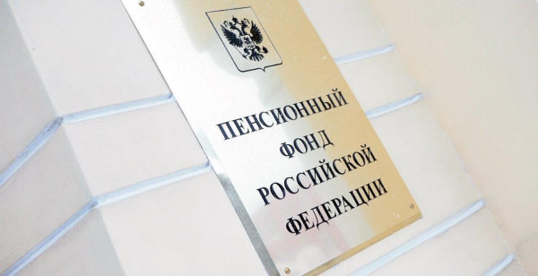 Специалисты Пенсионного фонда Тюмени проконсультируют жителей с. Букино