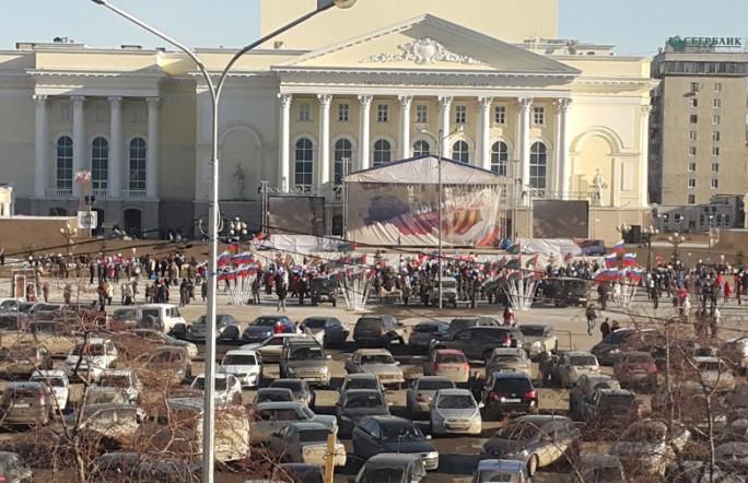 В Тюмени началось «празднование» оккупации Крыма