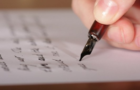 В Белый дом пришло письмо с цианидом