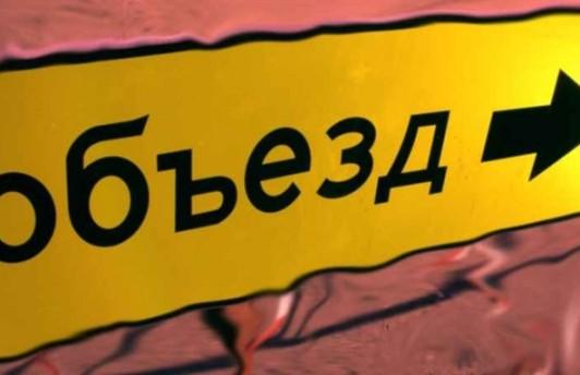 В Тюмени транспорт пойдёт в объезд путепровода по улице Республики