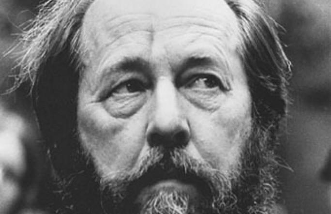 В Тюмени пройдёт фотовыставка «Неизвестный Солженицын»