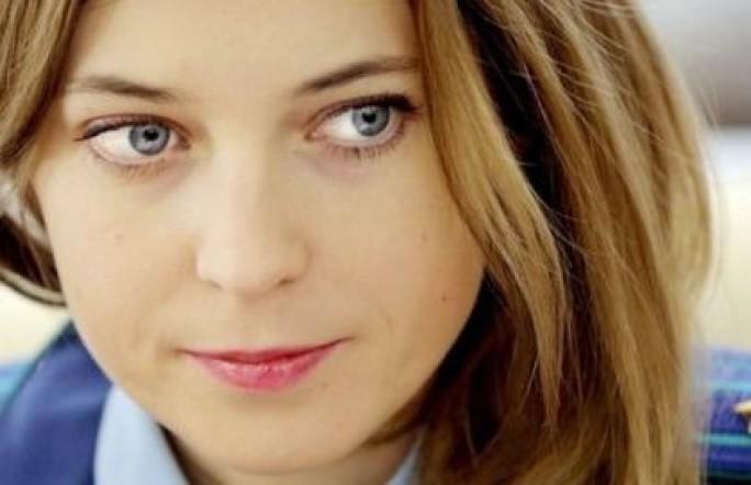 Прокурор Крыма Поклонская рассказала об угрозах со стороны Генпрокуратуры Украины