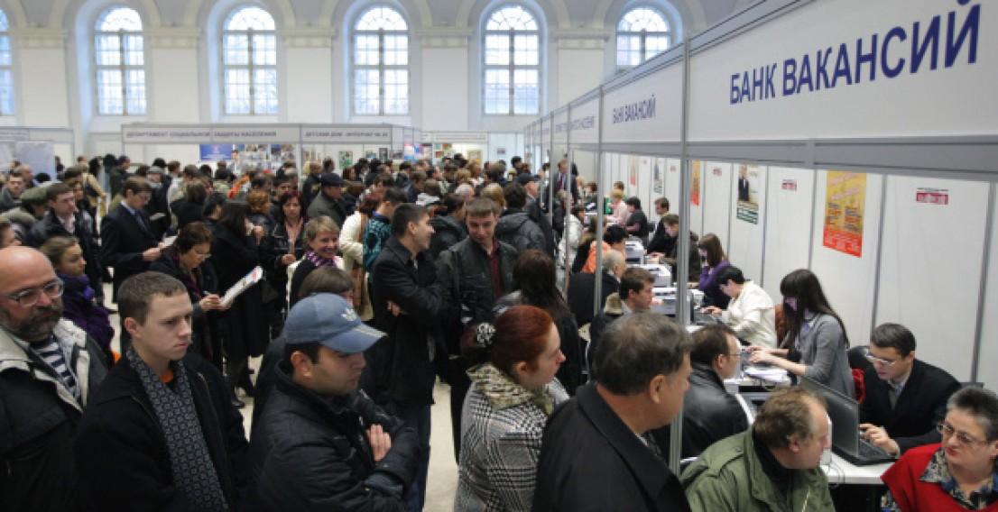 В России количество безработных граждан достигло 1 млн.