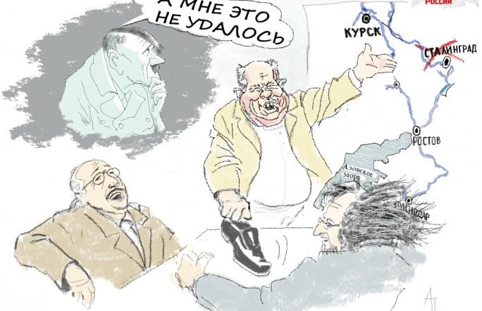 Автор карикатуры Александр Профсоюзов