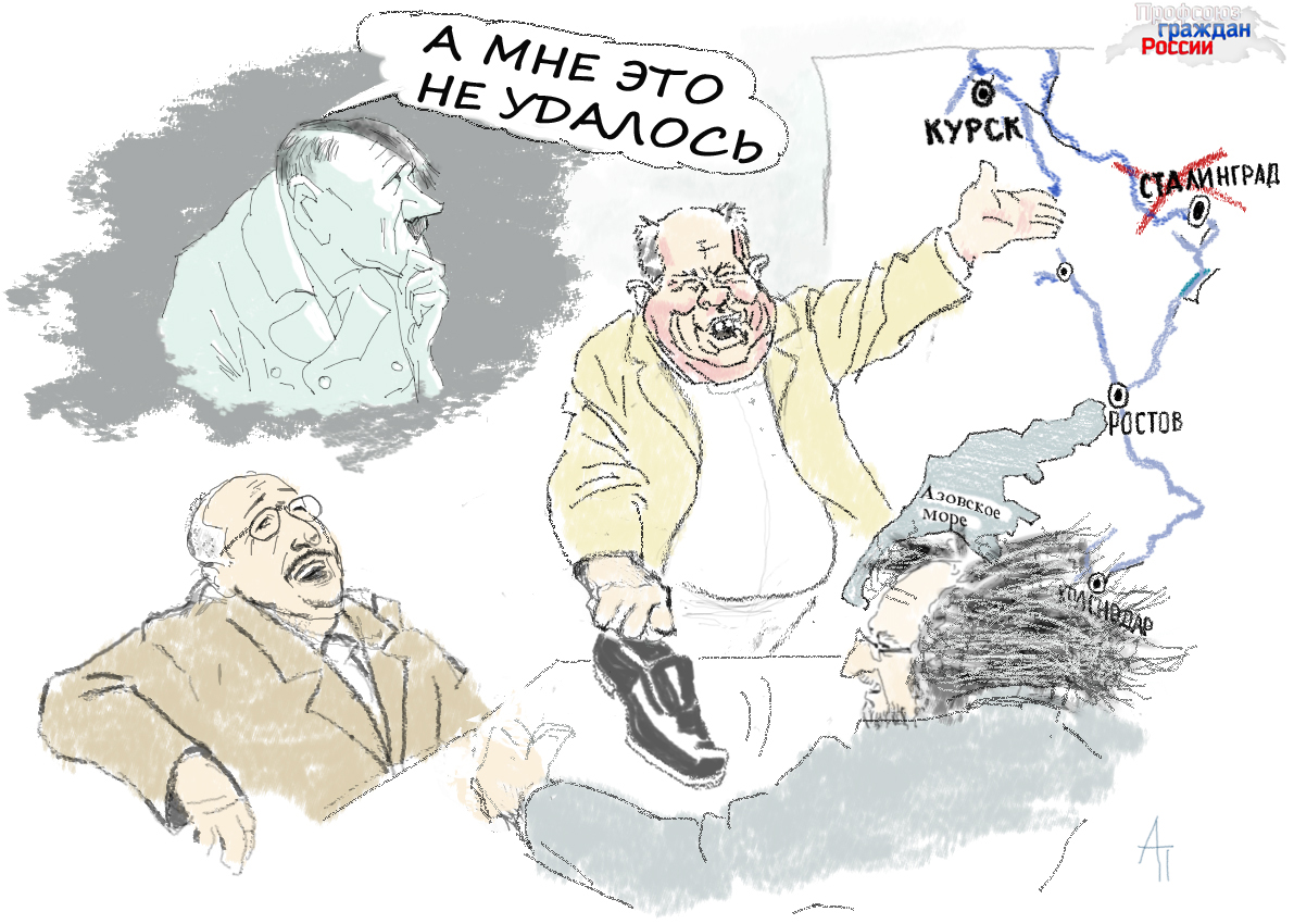 сталинград-2